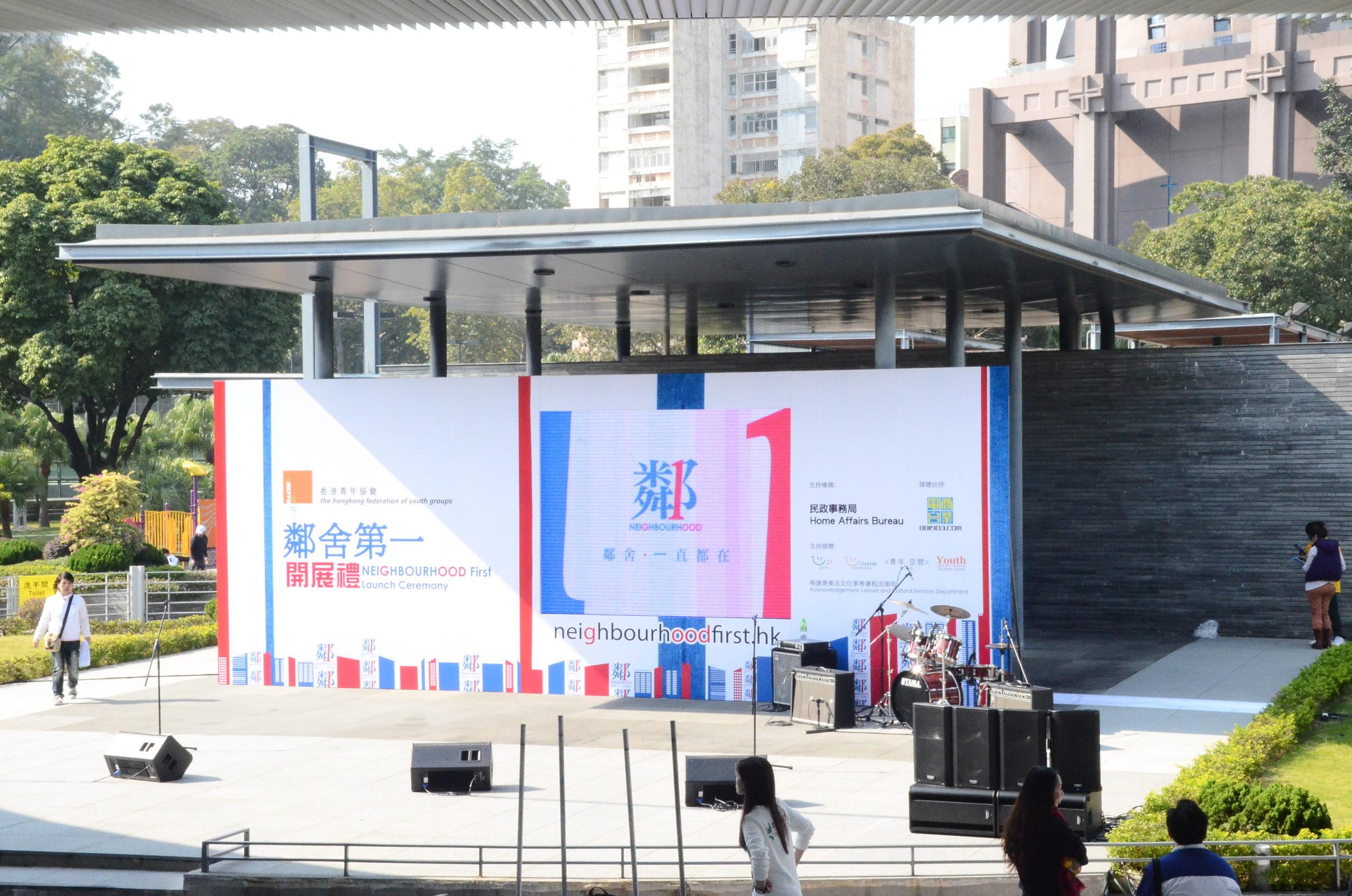 andrew-香港青年協會_Ceremony01