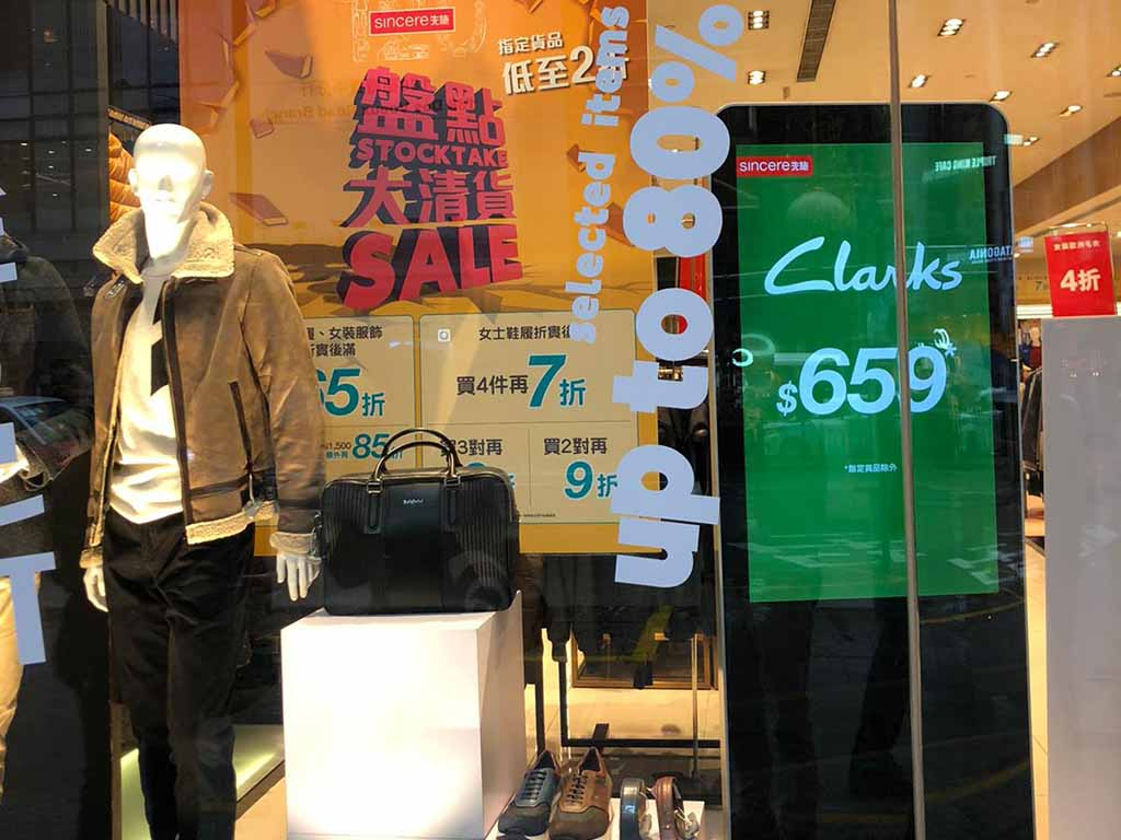 ChainStore_05