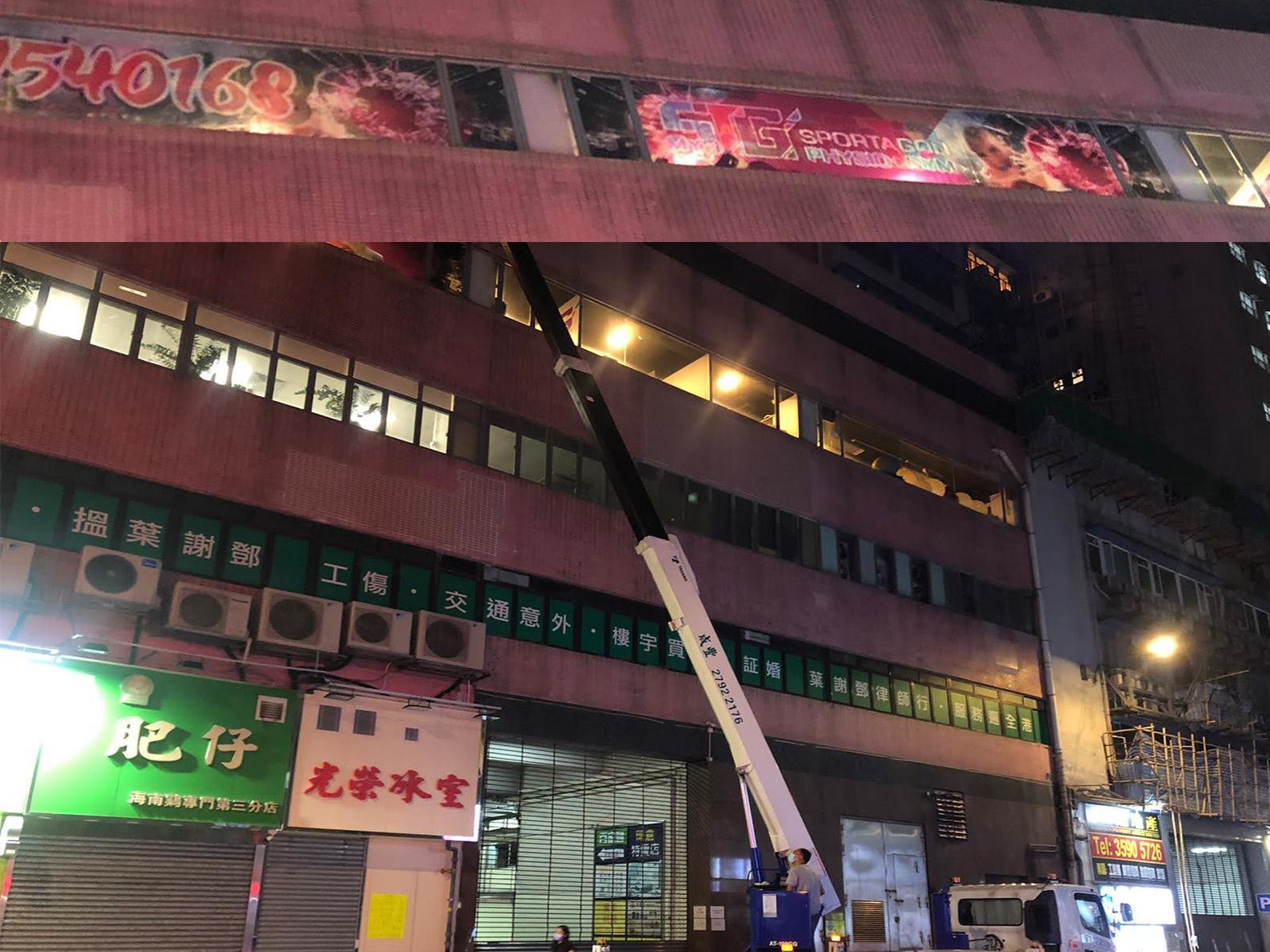 big banner_04