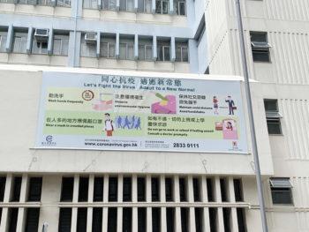 big banner_05