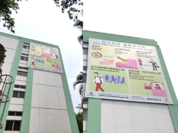 big banner_07