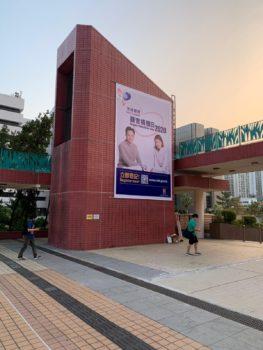 big banner_08
