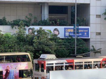 big banner_09